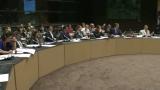 IVème Colloque de l'Association des magistrats de l'Union européenne